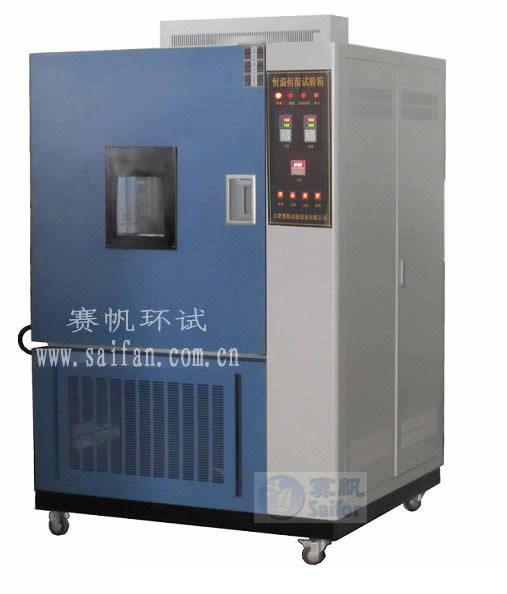 0℃~100℃恒温恒湿试验机/恒温恒湿箱