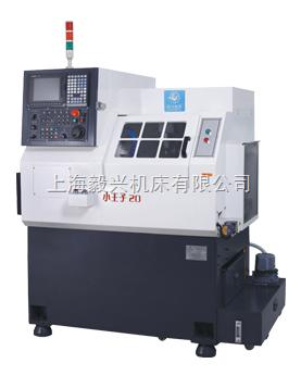 CNC-20A数控车床