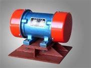 CZQ32154仓壁振动器 CZQ314振动电机 CZQ-1076-W仓壁振动器 宏达专业生产