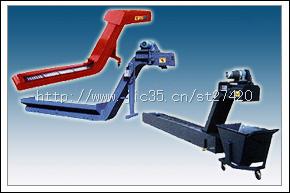 机床排屑机链板式排屑机链板式排屑机有哪种
