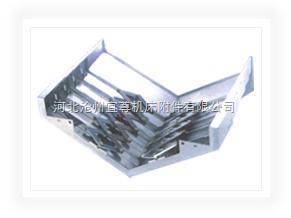 机床对称屋脊式防护罩