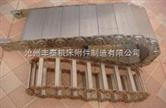 TLG175钢制拖链生产厂