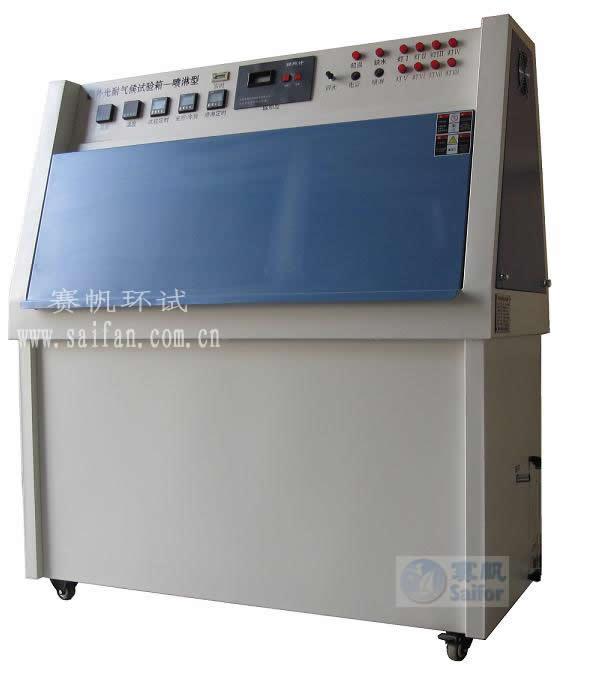 紫外光照加速老化箱/ZN-P紫外老化试验机