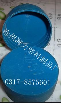 供应营口塑料管帽