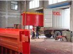SCS100吨汽车电子磅((100T汽车电子磅