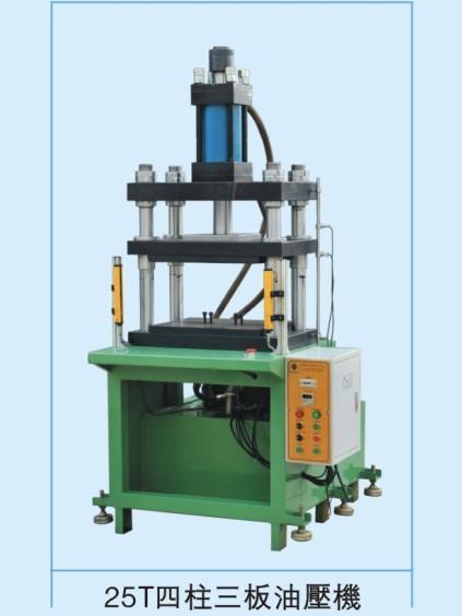 深圳油压机/液压机/四柱三板油压压装机