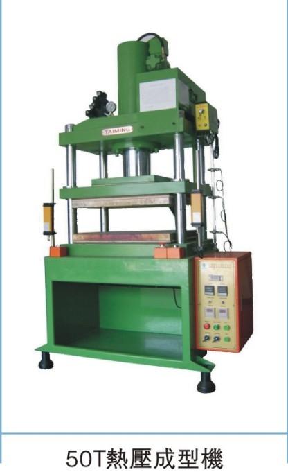 合肥油压机/合肥热压机/合肥热压成型机