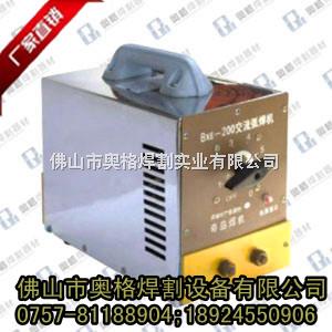 bx6-200交流电焊机