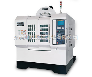DMN-500L(H)高速钻铣加工中心