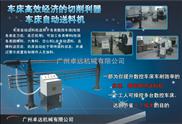 送料机-液压式单只棒料-自动送料机-车床附件