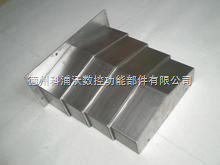 钢制伸缩式导轨防护罩的作用
