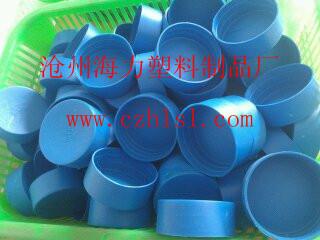 供应铁岭塑料管帽生产商