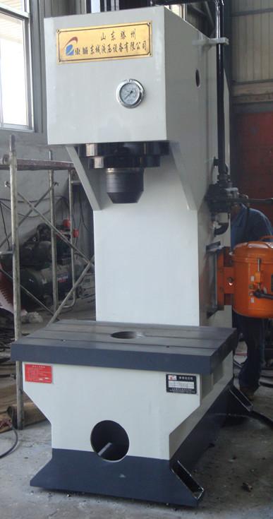 滕州东城专业生产多种多样液压机.油压机