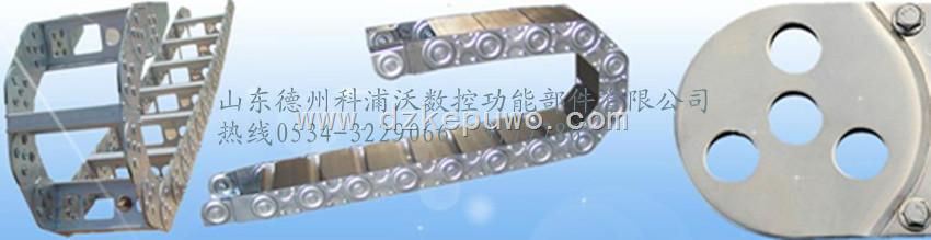 买钢铝拖链首选科浦沃,