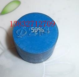 供应芜湖塑料管帽直销
