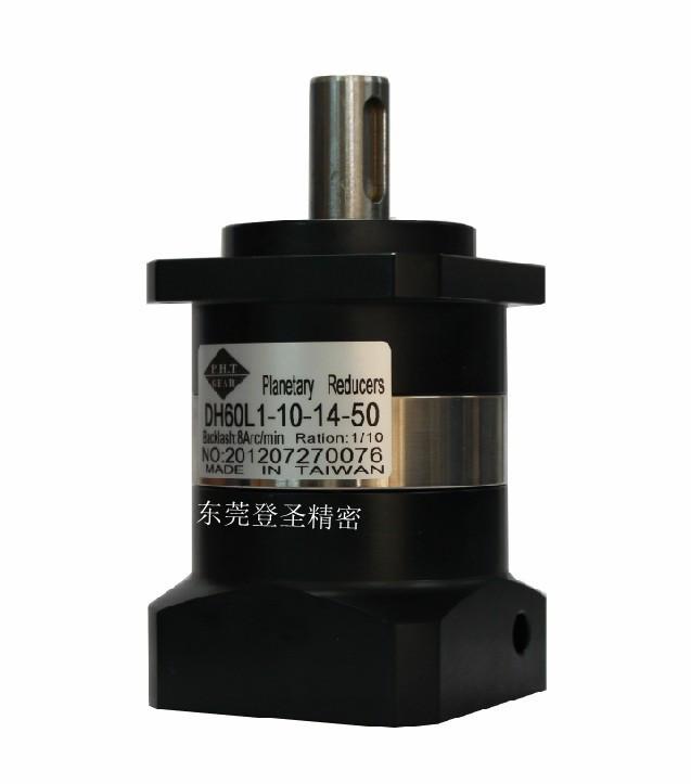 供应台湾ROCHE行星减速机RH系列