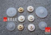 多-深圳塑料齿轮加工