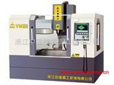 VM850立式加工中心