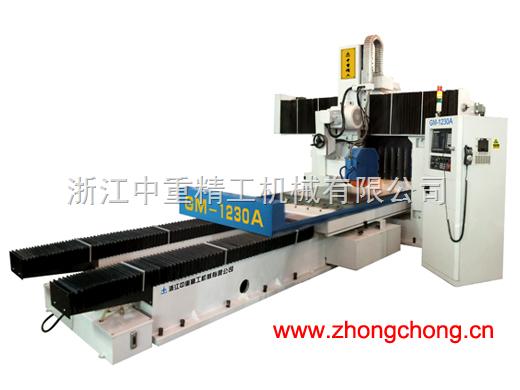 GM-K2010A数控龙门磨床