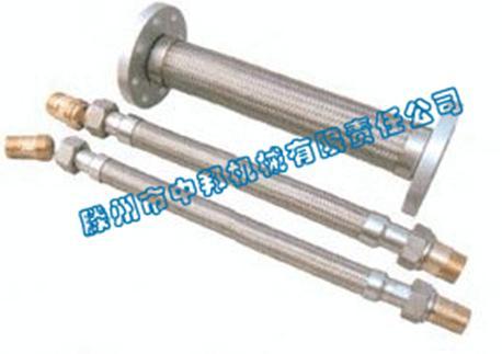 RL RF型系列金属软管