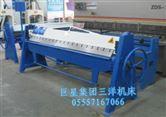 WS-1.5X2000手动折边机,2米手动折板机,2米折板机厂