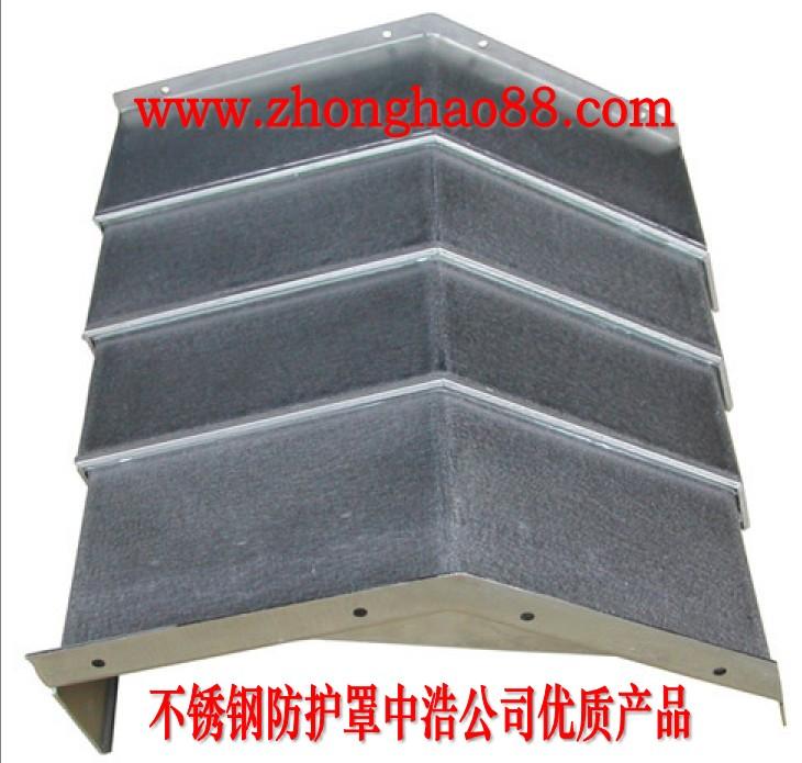 钢板防护罩 钢板导轨防护罩 机床导轨防护罩 不锈钢防护罩