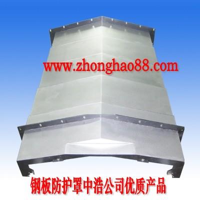不锈钢板机床导轨防护罩 钢板防护罩 钢板导轨防护罩 机床防护罩