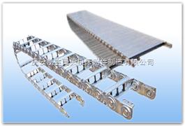 质钢铝拖链