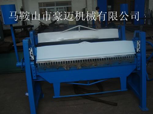 供应1米3手动式折边机价格