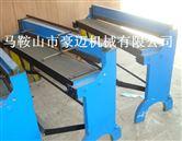 供应1米3脚踏式剪板机