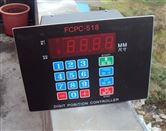 测厚仪FCPC-518