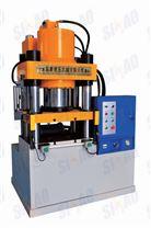 Y32四柱液压机 万能压力机 四柱液压机 主缸下置