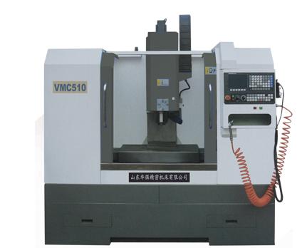 VMC510立式加工中心