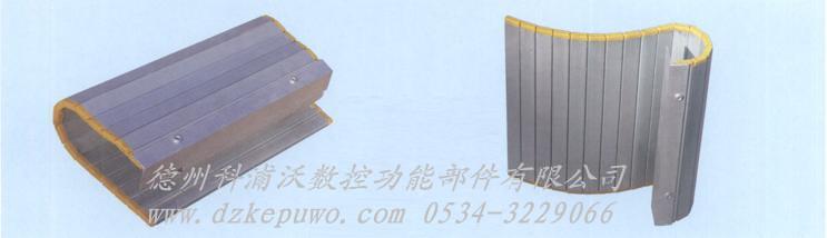 【行业推荐产品】铝型材防护带、铝型材防护罩、俗称铝帘子、铝型材裙帘材质