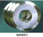 分条圆刀片供应厂 分条圆刀片生产厂