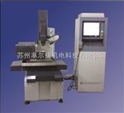 数控微孔(喷油嘴)电火花加工机,数控电加工机床