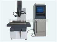 数控微孔(喷丝孔)电火花加工机,数控电加工机床