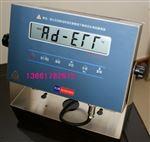 EXXK3101防爆仪表(电子地磅 电子台秤 叉车秤)