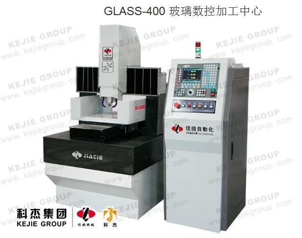 铁高科GLASS-400 玻璃数控加工中心