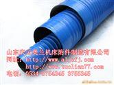 弹簧吸尘管,木工机械用吸尘管,耐磨吸尘管,