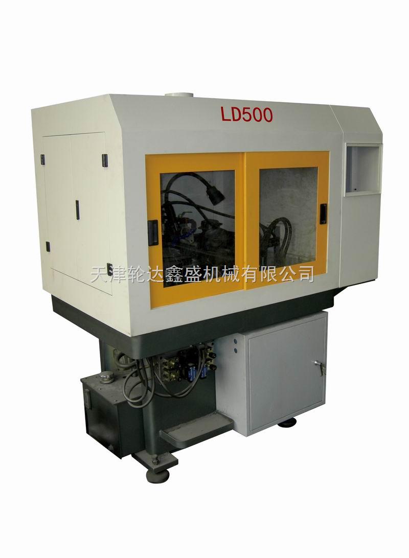 LD500全自动麻花钻头磨尖机