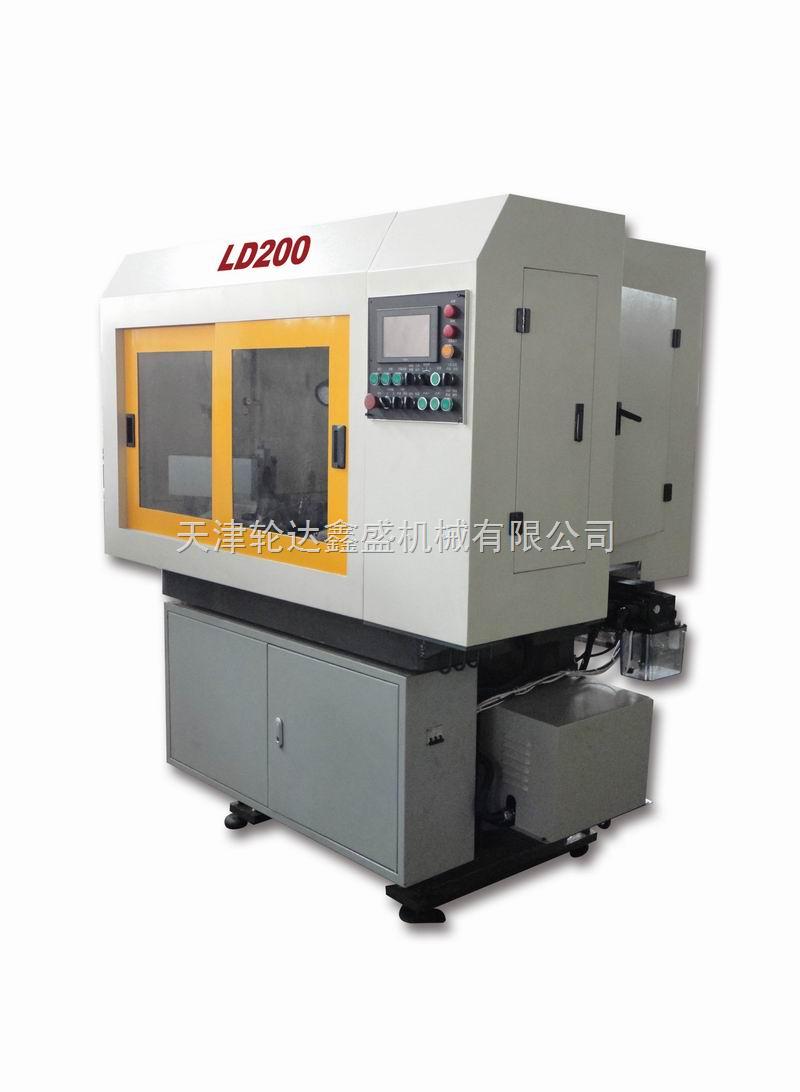 LD200全自动钻头双后角刃磨机