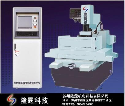 隆霆高品质xp系统中走丝线切割机床