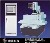 隆霆高品质中走丝线切割机床 xp系统
