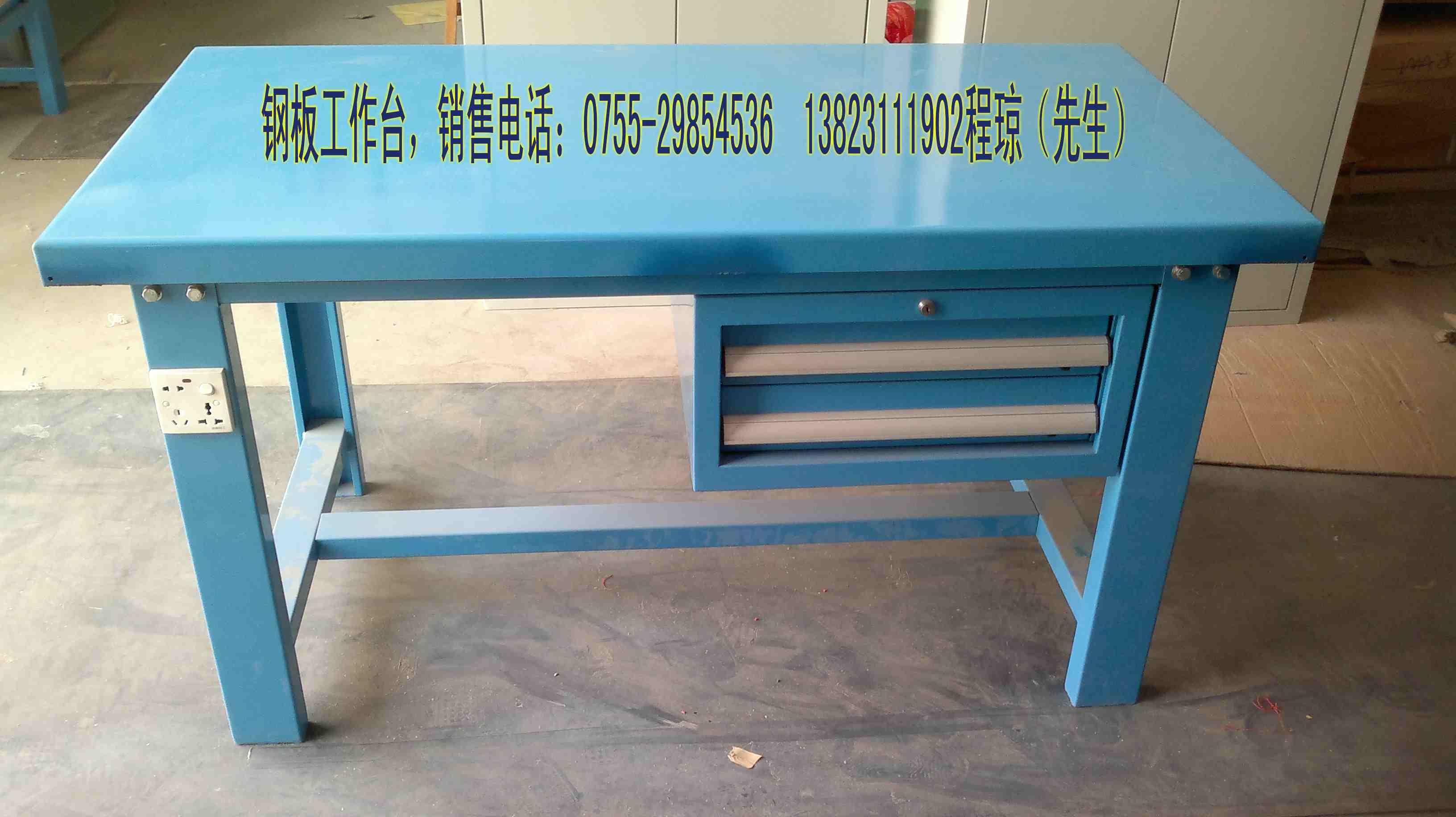 A3钢板工作台