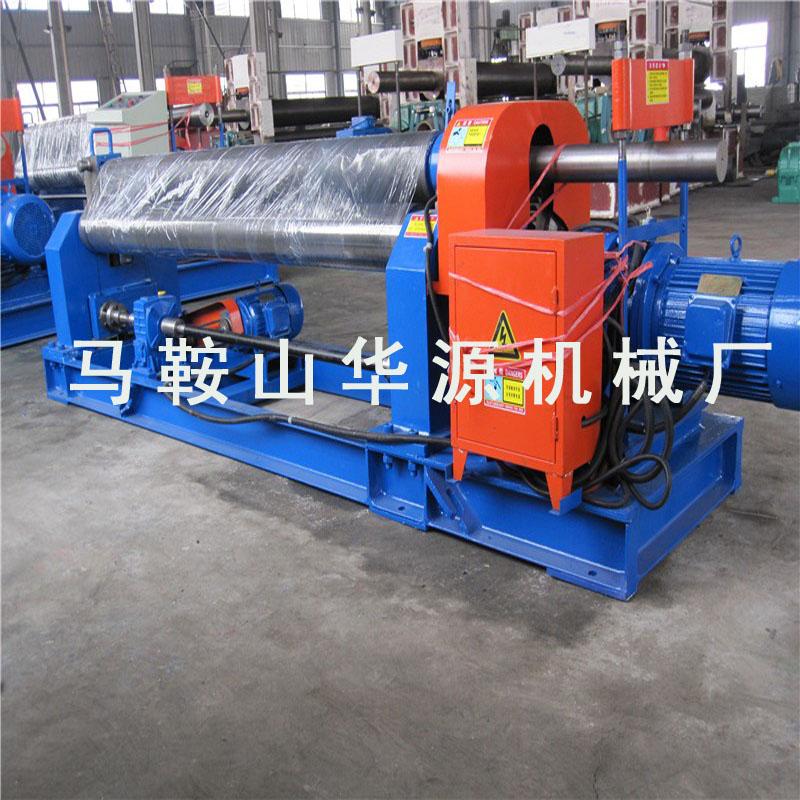 供应卷板机 三辊卷板机 小型卷板机 电动卷板机 华源机械