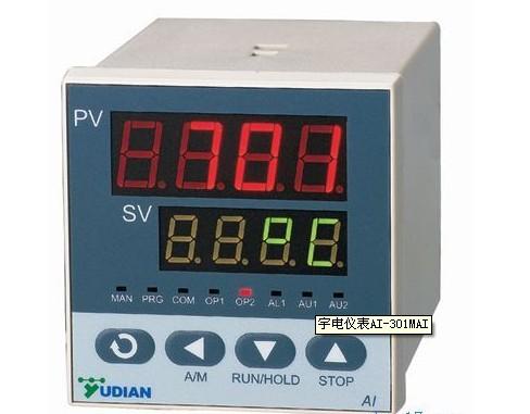 代理宇电仪表AI-2000