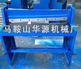 小型剪板机 脚踏剪板机  Q11-1X1300剪板机价格 剪板机厂