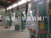 华源供应125T冲床价格J23-100吨冲床 160T压力机厂