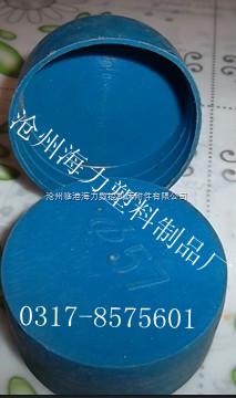 塑料管帽生产厂